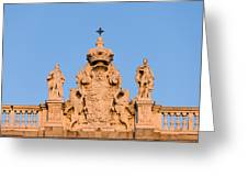 Royal Palace In Madrid Architectural Details Greeting Card