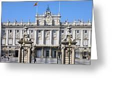Royal Palace In Madrid Greeting Card