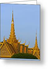 Royal Palace Roof. Greeting Card