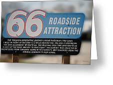 Rt 66 Towanda Il Parkway Signage Greeting Card