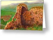 Ruined Castle View Greeting Card