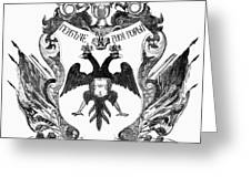 Russia: Coat Of Arms Greeting Card