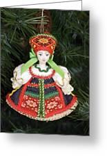 Russian Folk Ornament Greeting Card