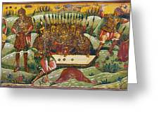 Russian Icon: Dice Players Greeting Card