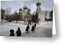 Russian Women, Dressed In Black, Walk Greeting Card