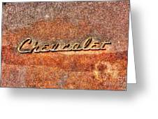 Rusted Antique Chevrolet Logo Greeting Card
