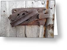 Rusted Latch Greeting Card