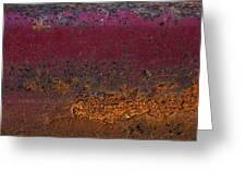 Rusted Wagon Abstract Greeting Card
