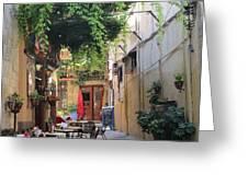 Rustic Greek Cafe Greeting Card