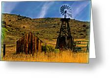 Rustic Windmill Greeting Card