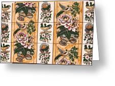 Rustico Greeting Card