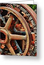 Rusty Flywheel  Greeting Card