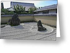 Ryogen-in Raked Gravel Garden - Kyoto Japan Greeting Card