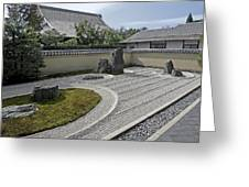 Ryogen-in Temple Garden - Kyoto Japan Greeting Card