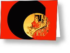 S R L - Logo Greeting Card
