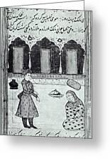 Saadi (c1184-1291) Greeting Card