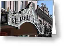 Sabastiani Theatre - Downtown Sonoma California - 5d19288 Greeting Card
