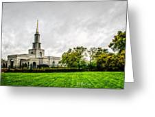 Sacramento Temple Landscape Greeting Card