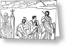 Sacrifice Of Iphigenia Greeting Card