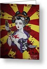 Sacrificial Geisha Greeting Card