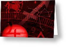 Sagittarius Greeting Card