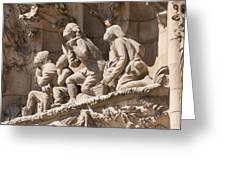 Sagrada Familia Barcelona Nativity Facade Detail Greeting Card