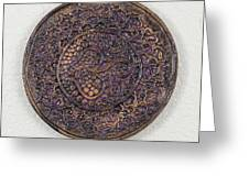 Sahasrara Crown Chakra Plate Greeting Card