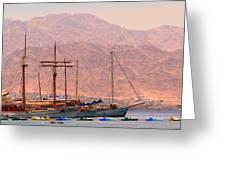 Sailing Ships Greeting Card