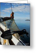 Sailing Through The Narrows Greeting Card