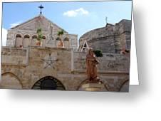 Saint Catherine Church Greeting Card by Munir Alawi
