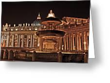 Saint Peter's Basilica Greeting Card