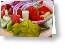 Salad Plate Greeting Card