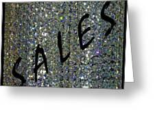 Sales Gallery Greeting Card