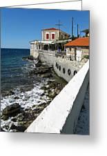 Samos Greece Greeting Card
