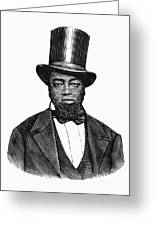 Samuel D. Burris Greeting Card