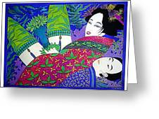 Samurai And Geisha Pillowing Greeting Card