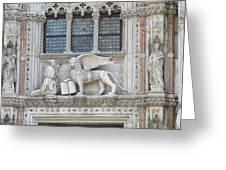 San Marco Bascilica Of Venice Greeting Card