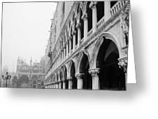 San Marco Square In Venice Greeting Card