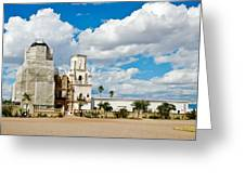 San Xavier Mission Tucson Az  Greeting Card