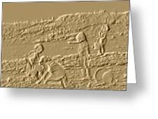Sandland Greeting Card