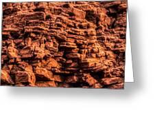 Sandstone Wall Greeting Card