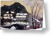 Sandviken Norway Greeting Card