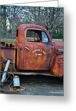 Sanford And Son Salvage 2 Greeting Card