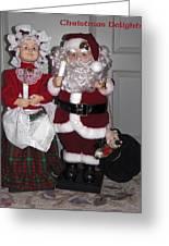 Santa Couple Greeting Card