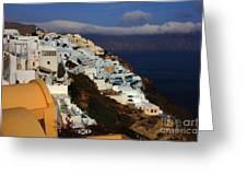 Santorini Cliff View Greeting Card