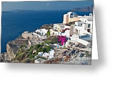 Santorini Lifestyle Greeting Card