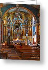 Santuario Mariano Interior Greeting Card