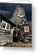 Saskatchewan Grain Elevator Greeting Card