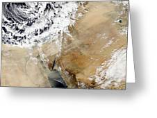 Satellite View Of The Eastern Greeting Card