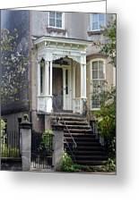 Savannah Doorway Greeting Card